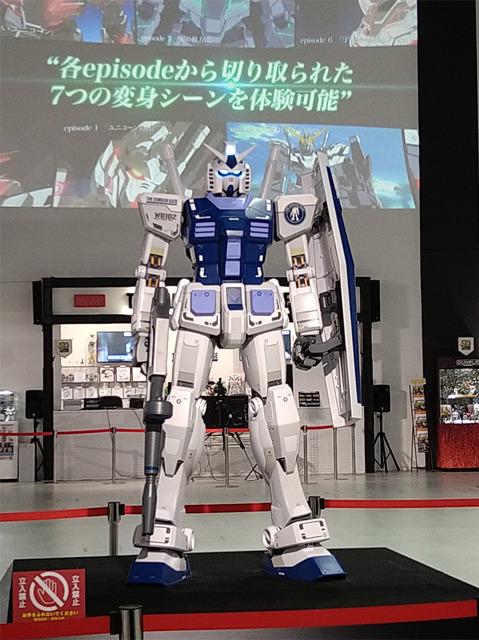 akiba202104-gbt06.jpg