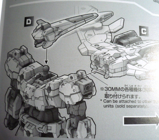 ban-30mm-airf07.jpg