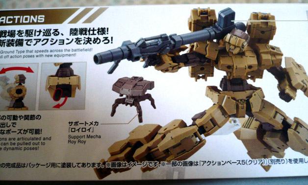 ban-30mm-alto-riku03.jpg