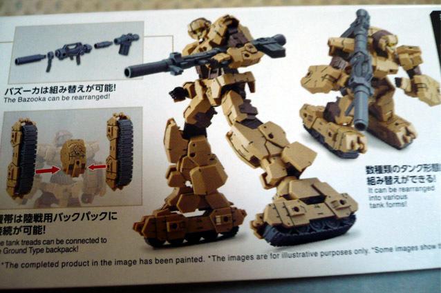 ban-30mm-alto-riku04.jpg