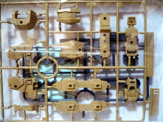 ban-30mm-alto-riku07.jpg