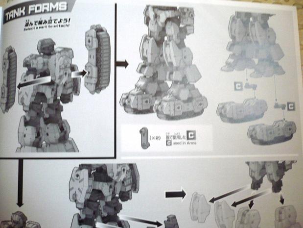 ban-30mm-alto-riku08.jpg