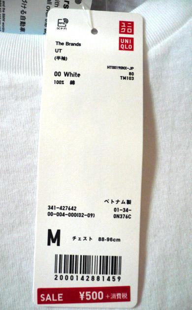 bmw-t-e21-08.jpg