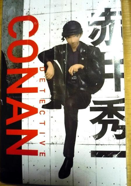 conan-akai-fig02.jpg