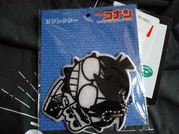 conan-amuro-t04.jpg