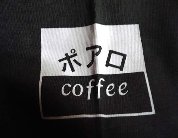 conan-amuro-t06.jpg