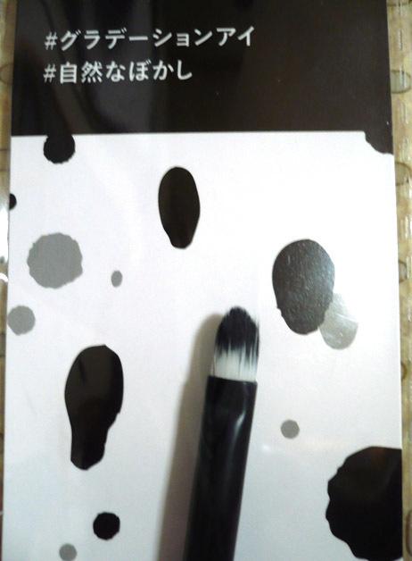 daiso-brush2-2.jpg