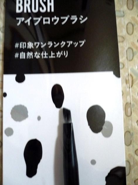 daiso-brush2-3.jpg