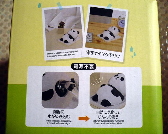 daiso-kashitu-panda03.jpg