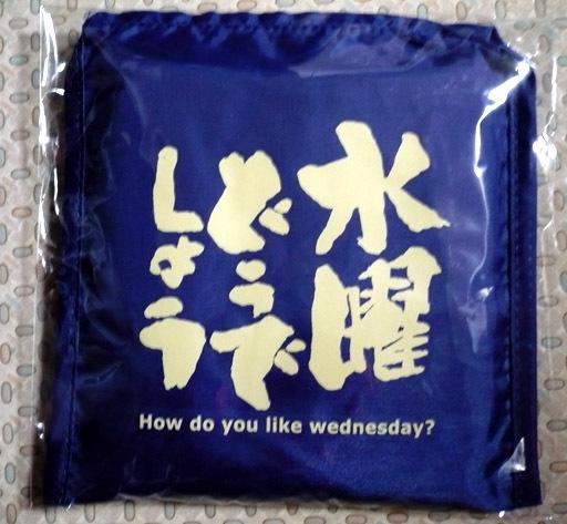 dodesyo-bag-k01.jpg