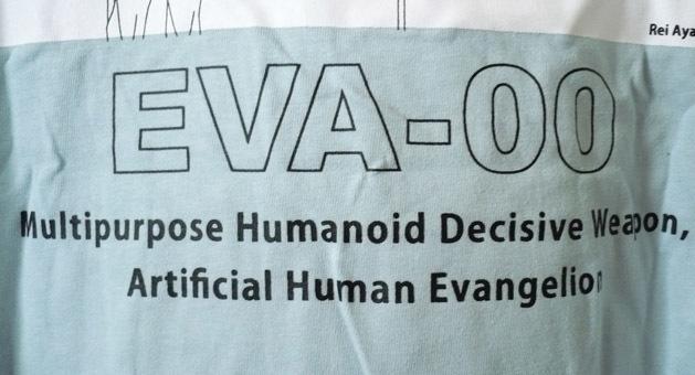eva-t-av-rei07.jpg