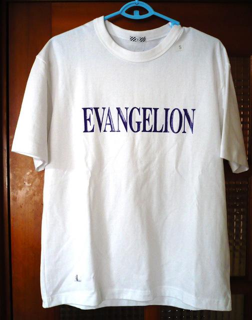 eva-t-gu-pur09.jpg