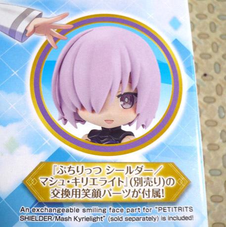 fate-master02.jpg