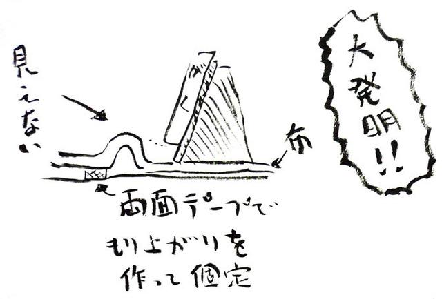 gbwc2019-e28.jpg
