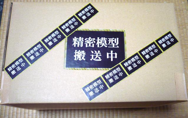 gbwc2019-pho03box.jpg