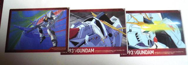 gundam-1ban-05.jpg