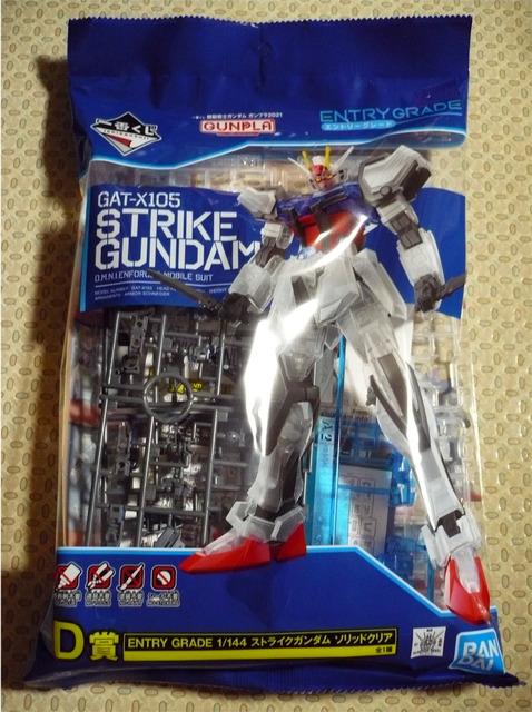 gundam-1ban-eg-st01.jpg