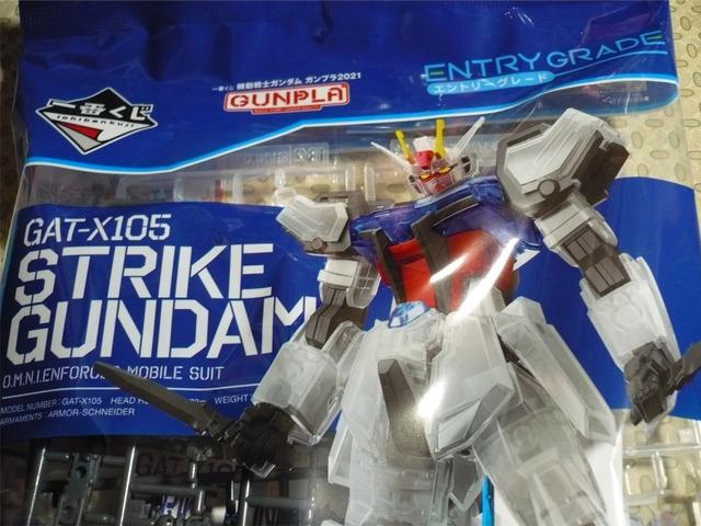 gundam-1ban-eg-st02.jpg