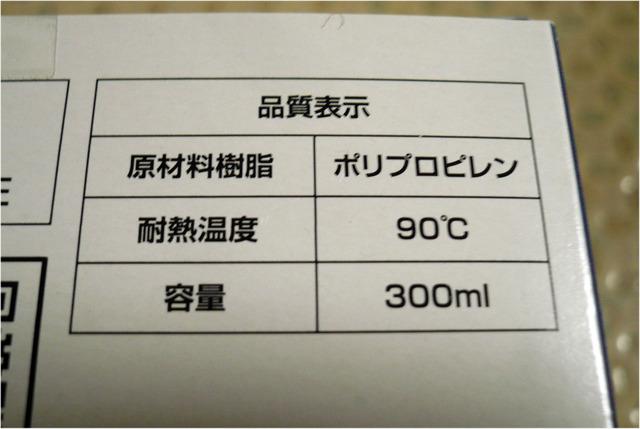 gundam-1ban-mag-zaku04.jpg