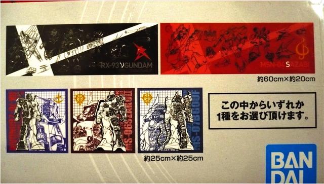 gundam-1ban-taol-sazabi03.jpg