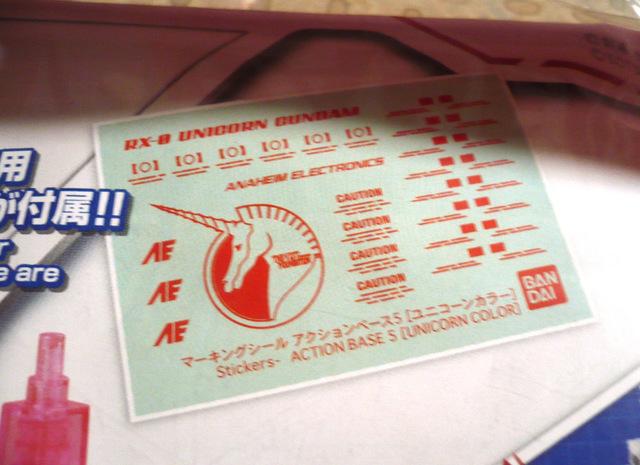 gundam-ac-base5-uc03.JPG