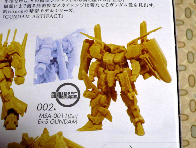 gundam-art-1-07.jpg