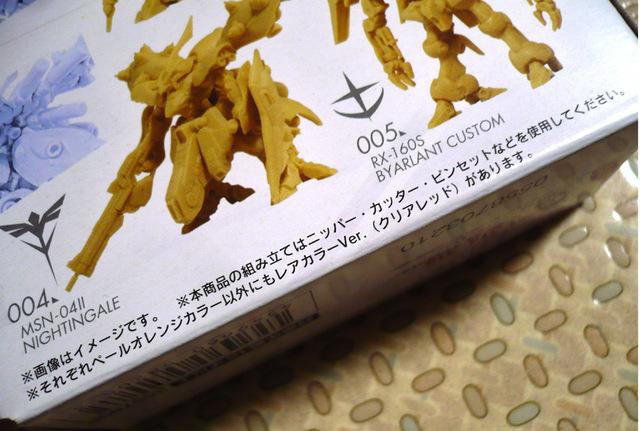 gundam-art-1-09.jpg