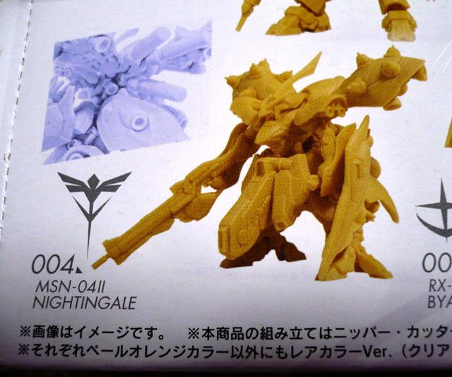 gundam-art-4-01.jpg