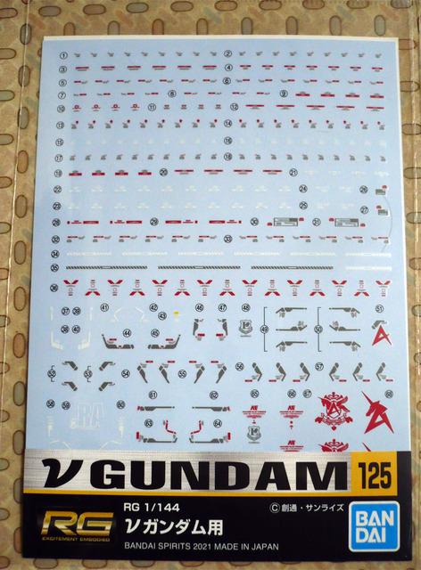 gundam-decal-rgnew01.jpg