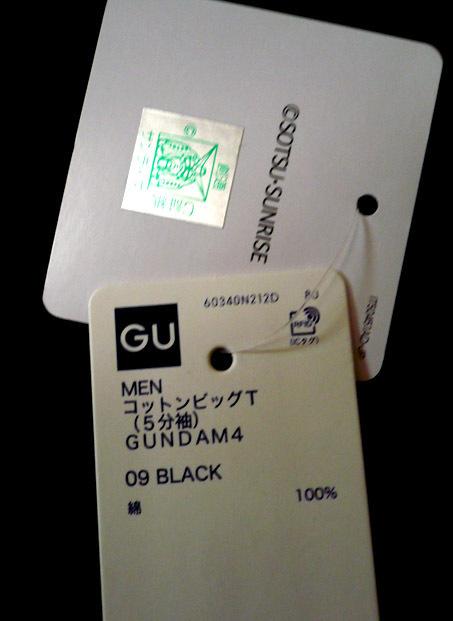 gundam-gu-last-s08.jpg