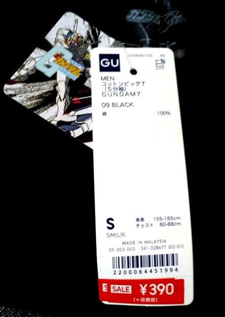 gundam-gu-s-run06.jpg