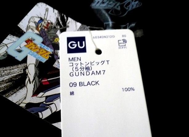 gundam-gu-s-run07.jpg
