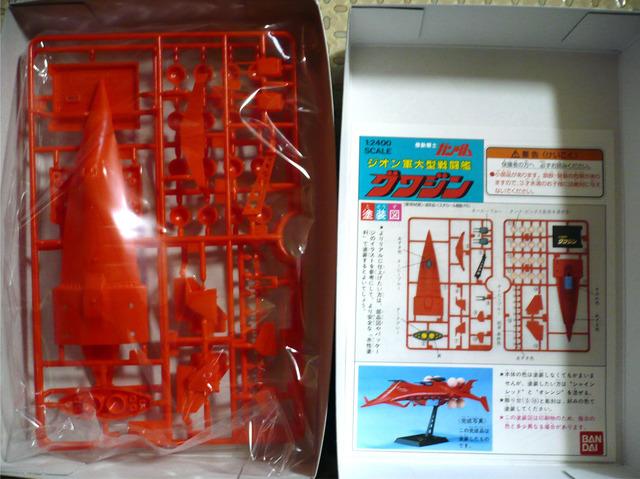 gundam-guwajin02.jpg
