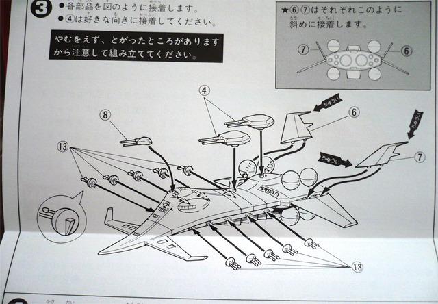 gundam-guwajin04.jpg
