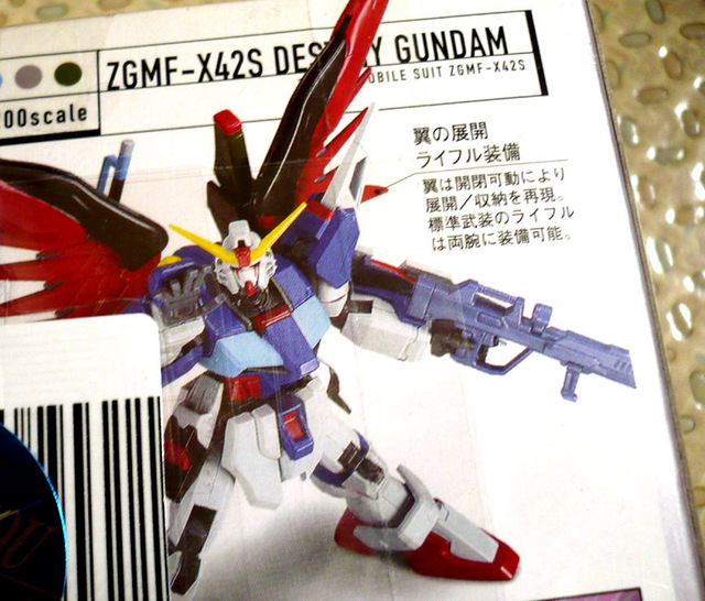 gundam-hcm-des05.jpg