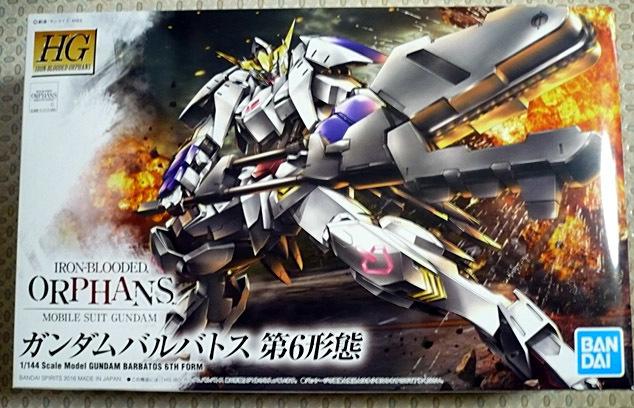 gundam-hg-bar6-01.jpg