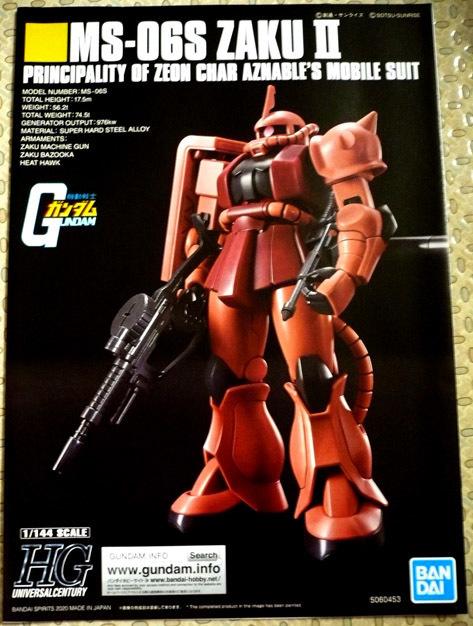 gundam-hg-chzaku02.jpg