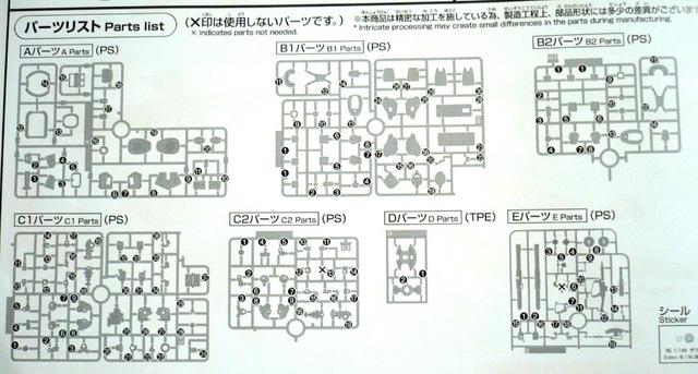 gundam-hg-chzaku05.jpg