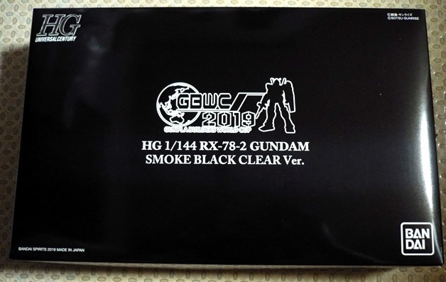 gundam-hg-gbwc01.jpg