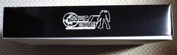 gundam-hg-gbwc05.jpg