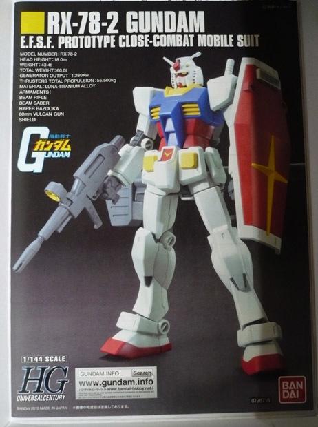 gundam-hg-gbwc13.jpg