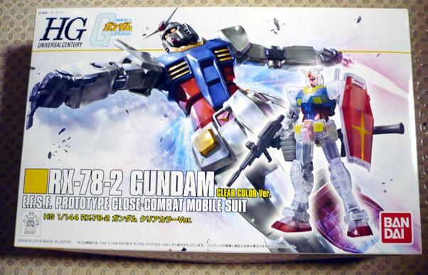 gundam-hg-gundam-cl01.JPG