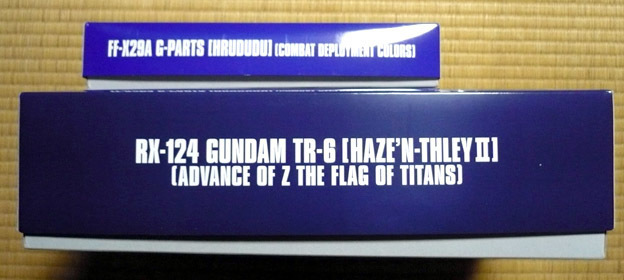 gundam-hg-hazen2-03.jpg