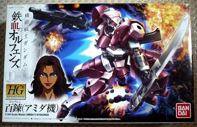 gundam-hg-hyakuren01.jpg