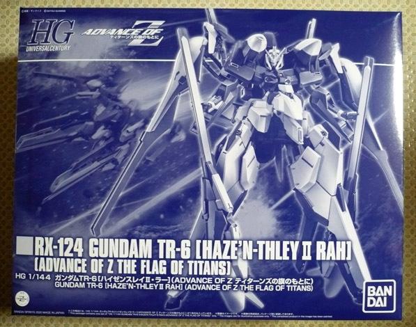 gundam-hg-hz2r01.jpg