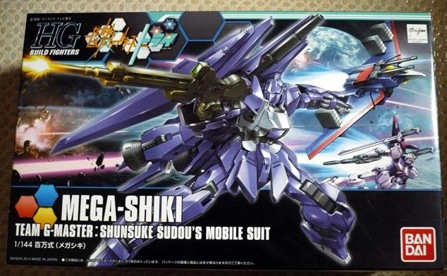 gundam-hg-megashiki01.jpg