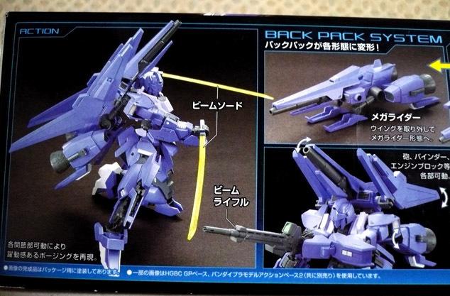 gundam-hg-megashiki02.jpg