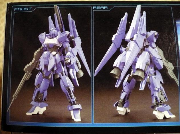 gundam-hg-megashiki05.jpg