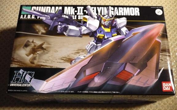 gundam-hg-mk2-fly01.jpg
