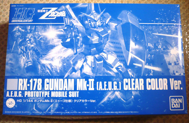 gundam-hg-mk2cl01.jpg